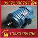 YBK2-280S-6-45電機
