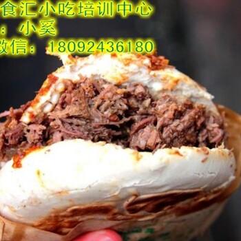 豆腐脑技术培训西安人的早餐营养健康西安美食汇小吃培训中心