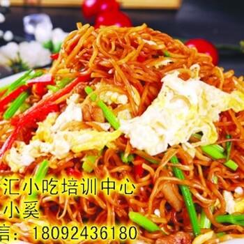 鸭血粉丝汤技术培训加微信送配方名师教学学会为止西安美食汇