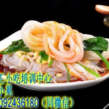 葫芦头泡馍技术培训西安经典小吃鲜美不油腻西安美食汇小吃培训