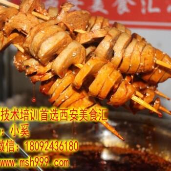 烤面筋技术培训果仁烤面筋技术香辣烤面筋技术认准西安美食汇