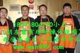 杂粮煎饼技术培训学习几百元就能创业成功美食汇百余?#20013;?#21507;由你选择