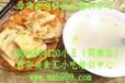 母鸡汤泡饼技术培训学习母鸡汤泡饼技术到美食汇小吃培训中心