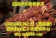 人类发展的起源的烹饪方法烧烤烧烤技术学习西安美食汇烧烤技术培训