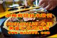 小本创业杂粮煎饼杂粮煎饼技术培训到西安美食汇小吃培训中心