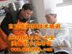 香酥牛肉饼技术培训学习牛肉饼技术和配方