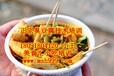 特色小吃臭豆腐技術培訓西安美食匯小吃培訓中心
