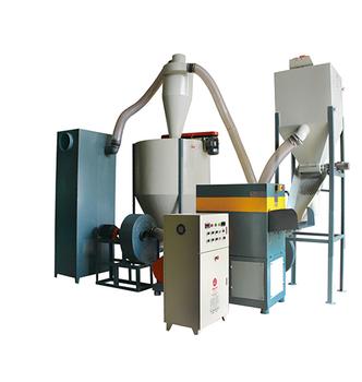 环保磨粉再生设备,适用于EVA、MD、PE、SBR、