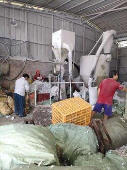 EVA、MD、PE、SBR、片材、大底废料磨粉机