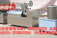 安徽蚌埠全自动牛排豆皮机,全自动豆皮机器