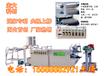河北承德豆片机,豆片机器价格,小型全自动豆腐皮机厂家