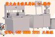 广东清远豆腐机,新型全自动豆腐机,豆腐机设备