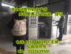 香港全自动腐竹机,新型腐竹机,多功能腐竹机,腐竹机多少钱一套