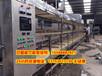 广东梅州大型腐竹机器厂家,购机免费上门安装调试,20年老厂