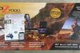 澳大利亚Minelab公司最新产品GPZ7000黄金探测器