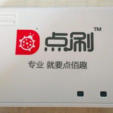 广州拉卡拉点刷刷卡机免费办理免费领取性价比最高