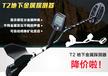 美国黄金探测器TekneticsT2专?#21040;?#23646;探测仪最新优惠