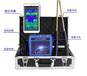 全球首款手機成像物探儀探礦儀黃金探測儀探礦設備