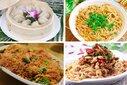 广州沙县小吃全套技术培训炸酱面黄焖鸡米饭小吃技术学习图片