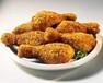 鞍山特色炸鸡技术培训,油炸小吃加盟学配方腌料做法,炸鸡培训