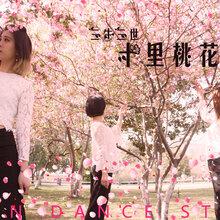 2018年郑州皇后舞蹈春季中国舞教练培训班火爆开班!