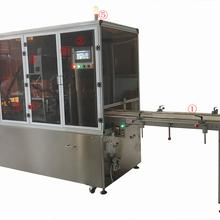 CJF-3200-A全自动彩盒封盒机封口机图片