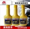 安捷迅柴油降凝剂