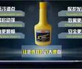 柴油防凝剂