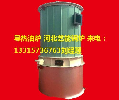 锅炉温控设备图片