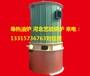 导热油炉厂家提醒必须大家安全使用导热油炉