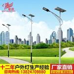 太阳能路灯厂家直供6米30W新农村光伏路灯价格表图片