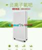 ffu空氣凈化器