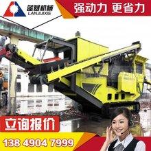 义务建筑垃圾处理设备哪家好义务选蓝基机械建筑垃圾分选机再生