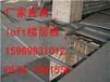 保定loft水泥纤维板助力建材装饰行列