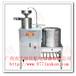 南宁小型豆浆机好用吗旭众好用的豆浆机最便宜的豆浆机