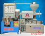 柳州自动榨油机厂家鹿寨实用榨油机厂家