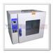 柳州旭朗干燥箱价格,干燥箱品牌