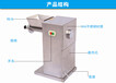 桂林摇摆式制粒机,冲剂颗粒机