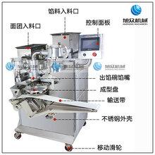 贵州月饼机器价格,月饼机生产线图片