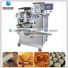 玉林多功能月餅生產線,月餅包餡機價格圖片