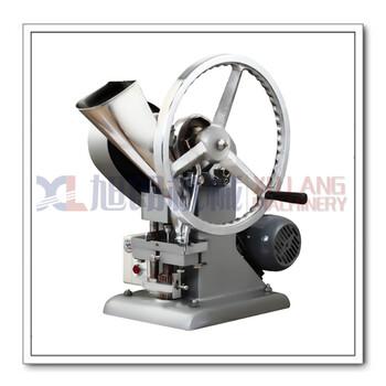 ����Ʊ�ֻ�app_防城港单冲压片机,小型钙片压片机