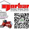 英国诺霸Norbar工具组