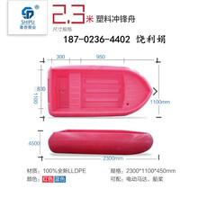 高品质耐磨适用轻便捕鱼养殖超经济环保PE塑料渔船3米渔船图片