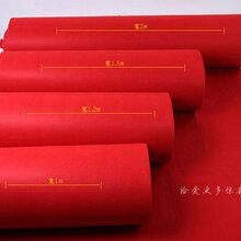 展会、婚庆红地毯首选长沙欧叶地毯工厂直销