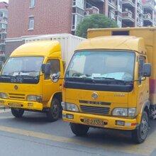 上海搬家居民搬家钢琴搬运长短途搬家