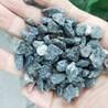 出售各种河石混料二灰料道砟纯石子