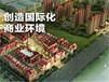 平湖国际进口城引爆商业新格局财富时代席卷全城