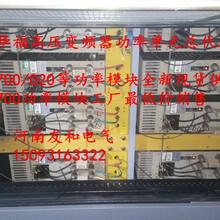 湖南合康高压变频器功率单元厂家直销北京合康亿盛高压变频器销售