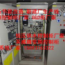 郑州恒压供水控制柜销售安装75KW生产线设计安装调试服务郑州供水控制柜专业制作销售