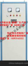 郑州英威腾变频柜销售厂家郑州DCS系统厂家销售专业系统安装厂家
